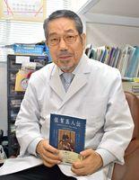 「佐賀の医学史を顕彰し、志の高さを未来へつなげていきたい」と話す佐賀医学史研究会会長の鍵山稔明さん=佐賀市鍋島
