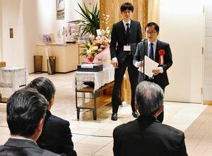 「佐賀オフィス」の開所式であいさつするCitynow Asiaのファン・トゥアン・タイ代表(右奥)=佐賀市城内のJONAI SQUARE
