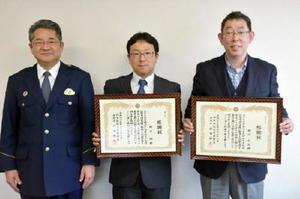 署長感謝状を受け取った橋口さん(中央)と福川さん(右)=佐賀署