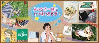多久高校 マルチメディア系列3年 南里 乃綾