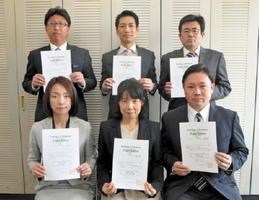スーパーティーチャーに新たに認証された6教諭=県庁
