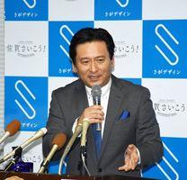 会見で、当初予算案や国政課題などを説明する山口祥義知事=佐賀県庁