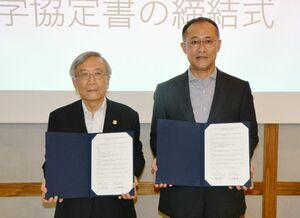 産学協定を結んだ福元裕二学長(左)と牛島英人会長=佐賀市駅前中央のSAGAMADO
