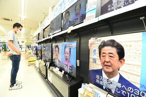 新型コロナウイルス関連のニュースを伝えるテレビ=16日午後、佐賀市の家電量販店