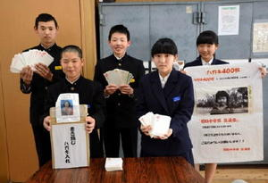 奨学金に充てるために書き損じはがきを集めた生徒会長の居石亮太君(後列中央)ら生徒たち=唐津市の相知中学校