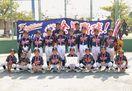 みんなのスポーツジュニア 第49回佐賀県少年野球選手権大…
