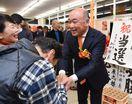 <鳥栖市長選>橋本氏、薄氷の信任 逆風の選挙戦、逃げ切る