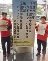 個人シングルスで頂点に立った佐賀女子の黒岩はるな(左)。個人ダブルスでは井上鈴華(右)と組んで3位入賞だった(提供写真)