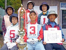 第228回岩崎新聞店宮野GB大会で優勝した大野梅チーム