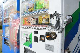 自動販売機荒らし容疑、福岡の36…
