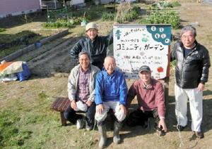佐賀市大財の街なかで自給菜園「コミュニティガーデン」を始めた坂井正吾さん(右から2人目)ら仲間たち