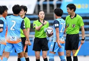 サッカーJ3のYS横浜―宮崎戦で、女性主審として初めてJリーグの試合を担当した山下良美審判員(右から3人目)=16日、横浜市のニッパツ三ツ沢球技場((C)JFA)
