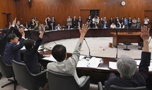 働き方法案、参院委で可決 29日...