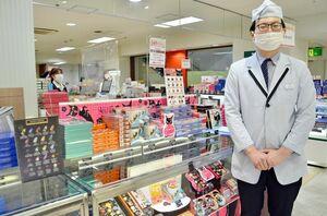 バレンタインフェアを担当する佐賀玉屋の松田佑太係長は、「定番商品だけでなく、戦国武将をテーマにした商品など、幅広い年代、性別に合わせた商品を取りそろえています」と話します。