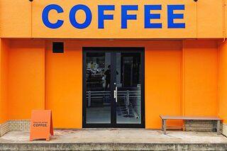 ROLE PLAYING COFFEE.(ロール プレイング コーヒー)