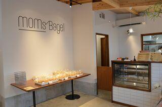 MOMs' Bagel(マムズベーグル、佐賀市) 佐賀では珍しいベーグル専門店