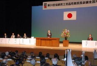 有田焼400年のプレ事業で全国伝統工芸祭が開幕