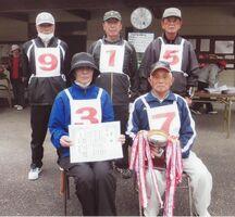 第165回三ケ町ゲートボール大会で優勝した鳥海チーム
