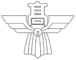 神埼高校章
