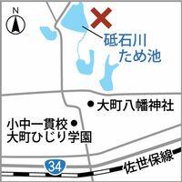 大町町 地滑り現場の地図
