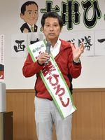 個人演説会での大串博志候補=13日、西松浦郡有田町の有田西公民館
