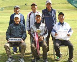 サンゴルフGG11月例会 団体の部で優勝した小舟津舟遊会