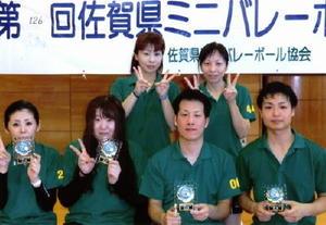 第126回県ミニバレーボール大会 混成の部優勝のFACEの選手たち
