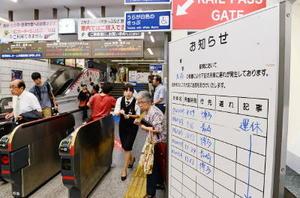 大雨の影響で長崎線上下線で列車の運休や遅れが相次いだ=佐賀市のJR佐賀駅