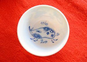 干支のイノシシが描かれた朝がゆ用のオリジナル碗