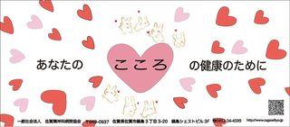 佐賀女子高校 美術デザインコース3年 小野 紗弓