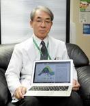 小児がん抑制物質探せ 好生館など国際チームで研究