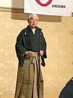 創業110周年の記念祝賀会であいさつする大島英二会長