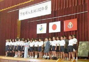 下村湖人の生誕祭で代表作『次郎物語』の劇を披露した児童たち=神埼市の千代田東部小学校