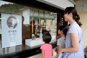 幕末明治期の有田の偉人を紹介している店舗のショーウインドウ=有田町幸平