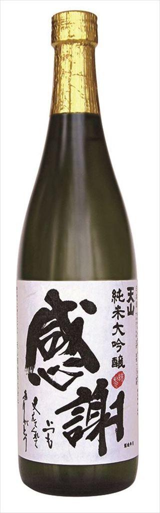 天山酒造と光武酒造から父の日限定酒(県内)