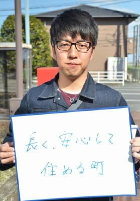 若者の1票(3) 矢動丸了さん(26)会社員