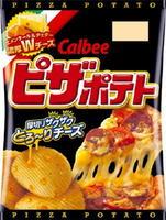 カルビーの「ピザポテト」