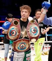 WBOフライ級タイトルマッチで判定勝ちした田中恒成。世界3階級制覇を達成した=24日午後、名古屋市の武田テバオーシャンアリーナ