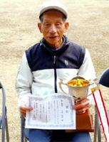 サンゴルフGG2月例会 個人の部優勝の小池俊春さん