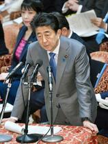 桜の会、首相が各界活躍者を推薦