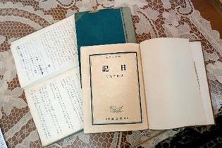 作家の井上靖さんの日記見つかる
