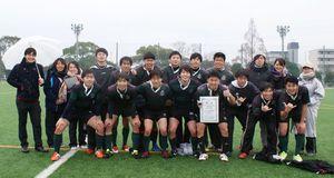 県社会人ラグビー・セブンズ大会で優勝した佐賀大の選手たち