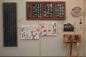 卒業生たちの思いがこもった一人一人の展示スペース=佐賀市文化会館