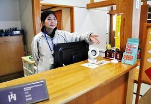 佐賀城本丸歴史館の受付には、聞こえにくい人が聞こえやすくなるスピーカーが設置されている=佐賀市城内