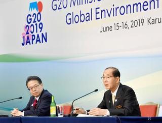 G20会合、プラごみ削減で合意