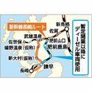 並行在来線ディーゼル化、速度遅く長崎線に乗り入れできず?