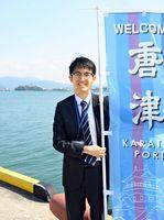 早稲田佐賀高を卒業後、5年ぶりに唐津市職員として戻ってきた森山青空さん=唐津市東大島の唐津東港