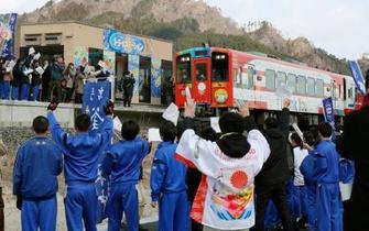 三陸鉄道リアス線、開通祝う