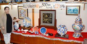 飾りつぼや陶板入りのついたて、一般食器などが入った115万円の福袋=有田町の丸兄商社
