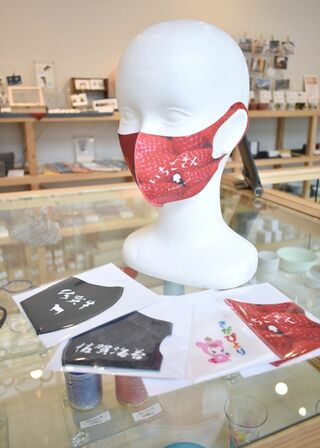 <トピックス>「佐賀愛マスク」を限定販売 SAGAMADO